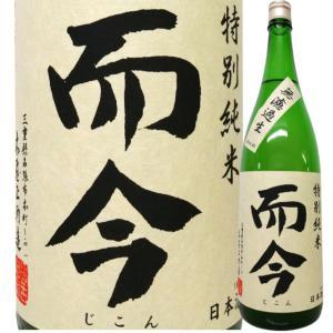 様々な清酒とオススメのお酒その⑦:オススメの特別純米酒