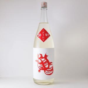 様々な清酒とオススメのお酒その12:オススメの生酒