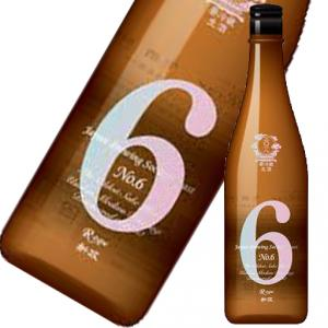 冷やして美味しい日本酒:その1.新政酒造 No.6 R-type