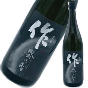 冷やして美味しい日本酒:その2.清水清三郎商店 作(ざく) 奏乃智 純米吟醸