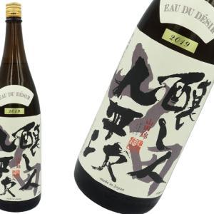 冷やして美味しい日本酒:その5.萬乗醸造 醸し人九平次 純米大吟醸 EAU DU DESI(希望の水)