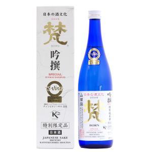 冷やして美味しい日本酒:その6.加藤吉平商店 梵 吟撰 特別純米酒