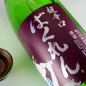 冷やして美味しい日本酒:その8.亀の井酒造 くどき上手 ばくれん