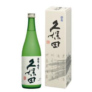 冷やして美味しい日本酒:その11.朝日酒造 久保田 碧寿 純米大吟醸