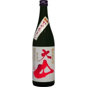 秋の日本酒「ひやおろし」:その4.大山 特別純米 ひやおろし