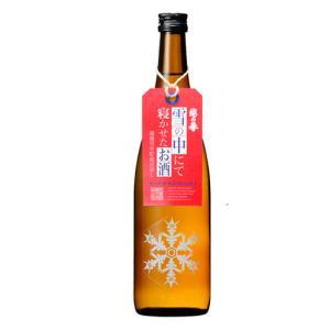 秋の日本酒「ひやおろし」:その6.越の誉 純米酒 雪の中にて寝かせたお酒 ひやおろし