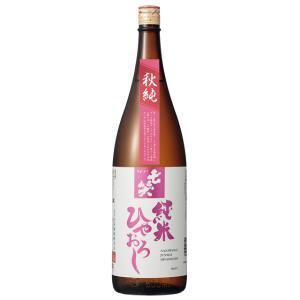 秋の日本酒「ひやおろし」:その7.七笑 純米 ひやおろし