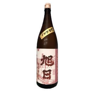 秋の日本酒「ひやおろし」:その14.旭日 辛口 純米原酒 ひやおろし