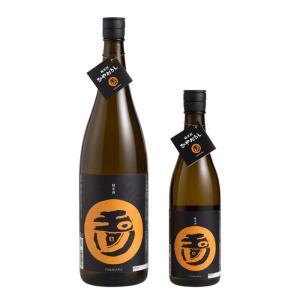 秋の日本酒「ひやおろし」:その16.木下酒造 玉川 純米 ひやおろし