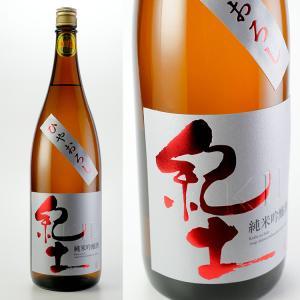 秋の日本酒「ひやおろし」:その19.紀土 (KID) 純米吟醸 ひやおろし