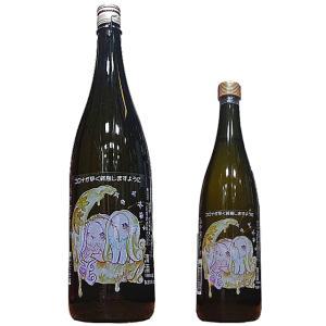 秋の日本酒「ひやおろし」:その25.三芳菊 アマビエ ひやおろし