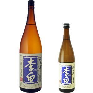 燗して旨い日本酒その13:李白酒造 李白 純米酒