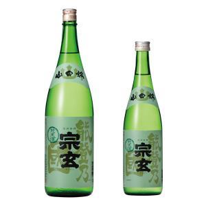 燗して旨い日本酒その17:宗玄酒造 宗玄 能登乃国 純米酒