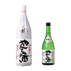 燗して旨い日本酒その40:蒲酒造場 飛騨乃やんちゃ酒