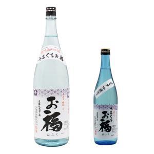 燗して旨い日本酒その56:お福酒造株式会社 お福正宗 うまくち 特別本醸造