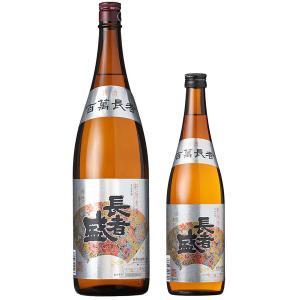 燗して旨い日本酒その57:新潟銘醸 長者盛 百萬長者