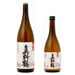 燗して旨い日本酒その58:尾畑酒造「真野鶴」純米酒 鶴