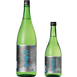 春の新酒「しぼりたて」その⑤:名倉山酒造 名倉山 純米吟醸 しぼりたて