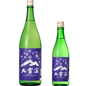 春の新酒「しぼりたて」その⑦:大雪渓酒造 大雪渓 槽場詰め 特別純米 無濾過生原酒
