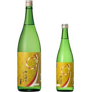 春の新酒「しぼりたて」その⑧:宗玄酒造 宗玄 初しぼり 純米生原酒 石川門