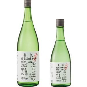 春の新酒「しぼりたて」その11:亀泉酒造 亀泉 純米吟醸 生原酒 CEL-24