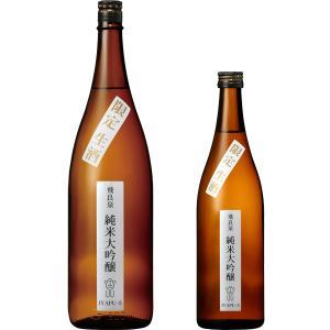 春の新酒「しぼりたて」その12:飛良泉本舗 飛良泉 純米大吟醸 限定生酒