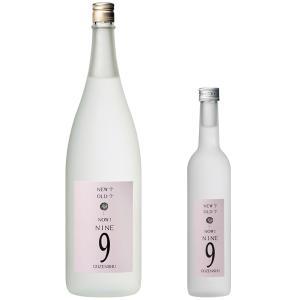 春の新酒「しぼりたて」その18:辻本店 御前酒 9NINE ホワイトボトル