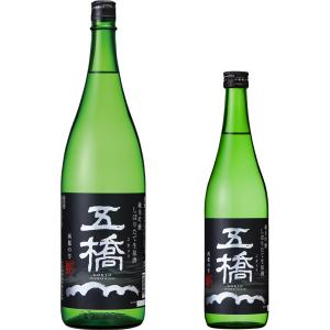 春の新酒「しぼりたて」その19:酒井酒造 五橋 純米吟醸 生原酒 西都の雫 しぼりたて