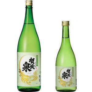 春の新酒「しぼりたて」その20:賀茂泉酒造 賀茂泉 純米吟醸 搾りたて生酒
