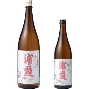 春の新酒「しぼりたて」その21:(株)佐浦 浦霞 特別純米 生酒 しぼりたて