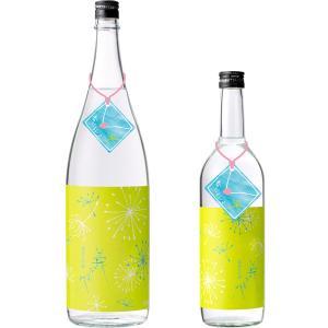 春の新酒「花見酒」その2:若戎酒造 若戎 純米大吟醸 春だもん 義左衛門