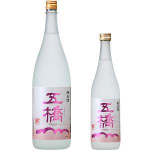 春の新酒「花見酒」その6:酒井酒造 五橋 純米酒 春ラベル