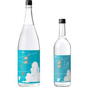 「夏涼酒(なつすずみざけ)」その1:若戎 純米大吟醸 夏だもん 義左衛門