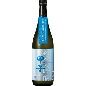 「夏涼酒(なつすずみざけ)」その8:飯沼本家 甲子 夏涼酒 純米大吟醸