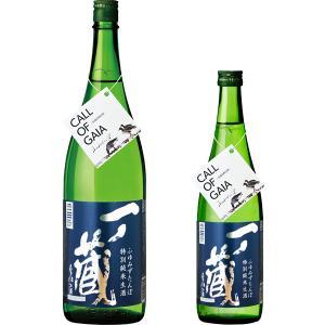 「夏の生酒」その7:一ノ蔵 特別純米 生酒 ふゆみずたんぼ