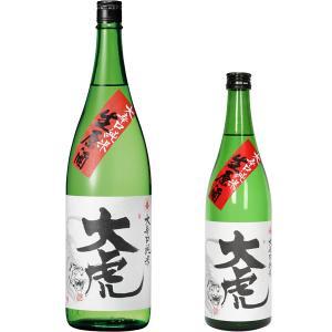 「夏の生酒」その8:千代寿虎屋 千代寿 大辛口 純米生原酒 大虎