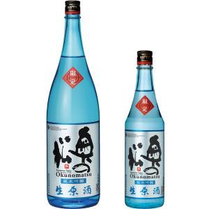 「夏の生酒」その11:奥の松酒造 奥の松 純米吟醸 生原酒
