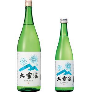 「夏の生酒」その13:大雪渓酒造 大雪渓 特別純米生酒