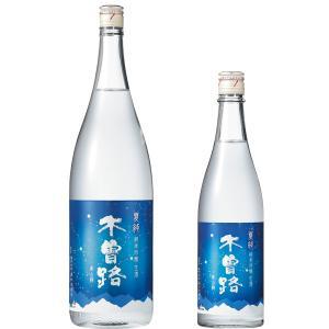 「夏の生酒」その14:湯川酒造店 木曽路 夏純 純米吟醸 生酒