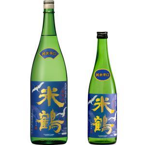 2021秋の「ひやおろし」:その10.一ノ蔵 特別純米酒 ひやおろし