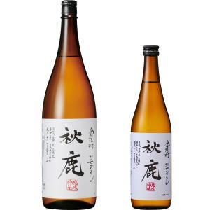2021秋の「ひやおろし」:その25.秋鹿酒造 秋鹿 純米吟醸 倉垣村 ひやおろし