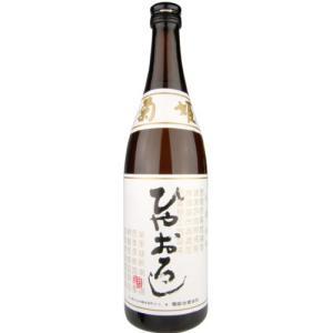 秋の贅沢:季節限定の日本酒 ひやおろし