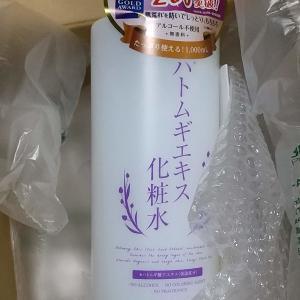 【ヨドバシ.com】で【ハトムギエキス】を買いました。