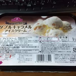 イオンでPBの【アイスクリーム】ダブルキャラメルを買った。