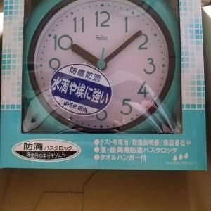 お風呂場用に【ヨドバシ.com】で【防滴時計】を買った。