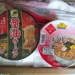 【醤油ラーメン】食べ比べ【トップバリュー】と【麵のスナオシ】