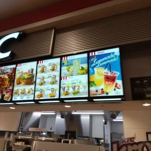 【KFC】の【フレーバーレモネード】飲んできました。