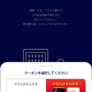 TenTenアプリ使ってみました。