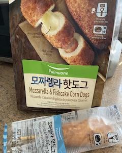 アメリカンコーンドッグvs韓国ハットグ