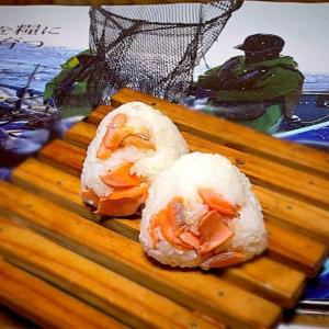 鮭のおにぎり100品連打vol.45  海峡サーモンでおにぎり